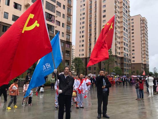 团结社区组织开展迎中秋庆国庆文艺活动